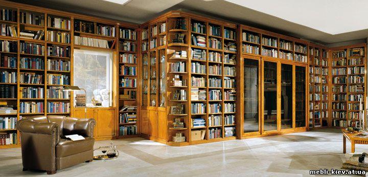 Интерьер библиотеки в доме: современный дизайн гостиной-библ.